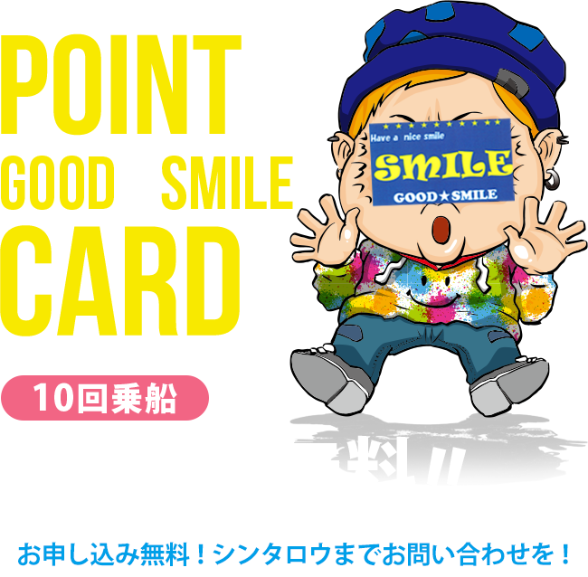 GOODSMILE POINT CARD
